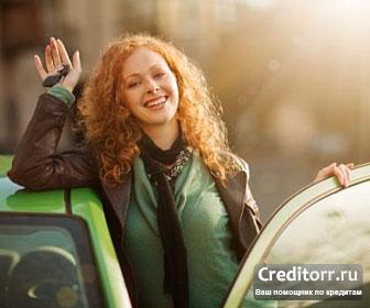 кредиты банков сбербанк под залог автомобиля