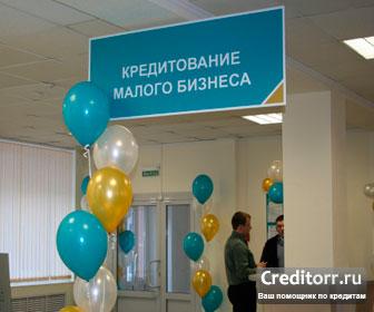 быстробанк заявка на кредит наличными