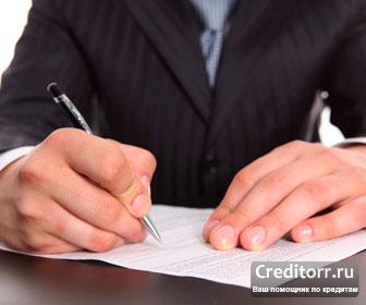 Как использовать страховку по кредиту