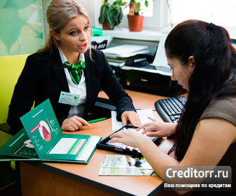 Можно ли одновременно взять два кредита взять кредит в банке возрождение в 2017