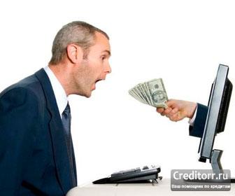 где взять кредит без обмана рефинансирование кредита альфа банке отзывы