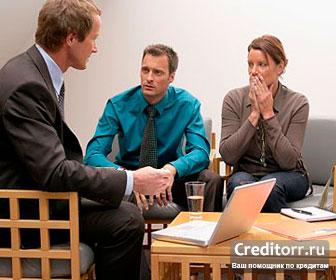 Небольшой долг по кредиту
